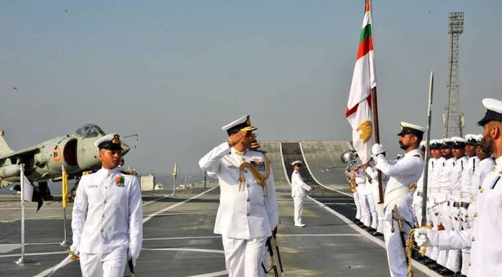 INET Previous Old Question Papers & Indian Navy Entrance Test Model Papers
