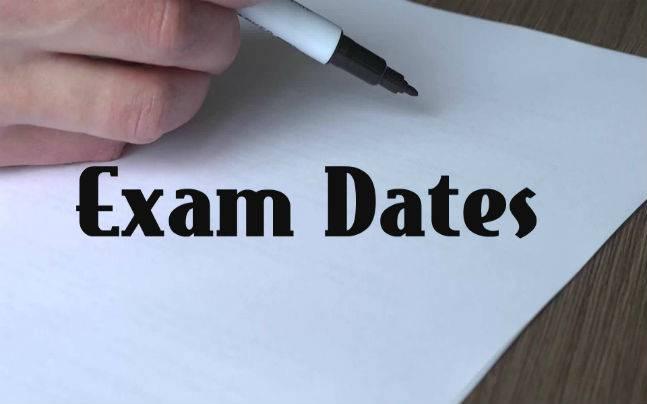 MPHC Civil Judge Exam Date & Centre